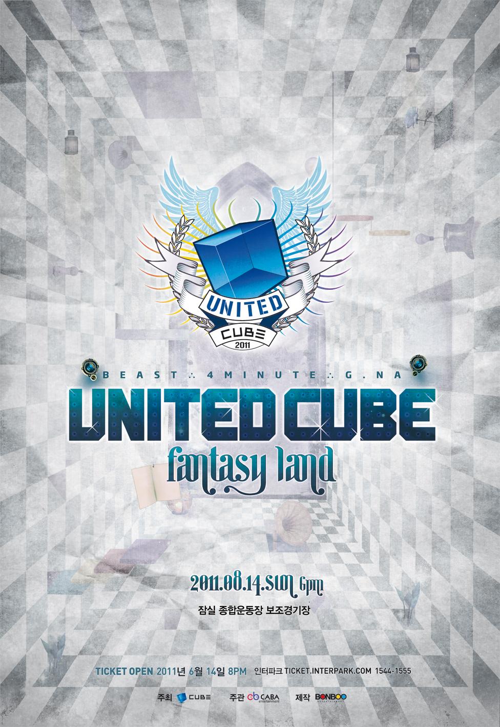 united cube teaser poster.jpg