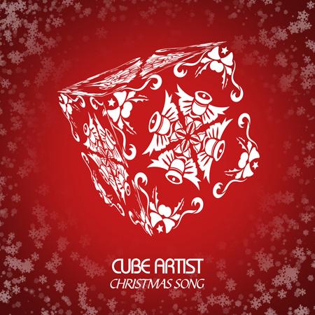 CUBE ARTIST_CHRISTMAS SONG.jpg